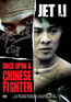 Once Upon a Time in China 3 - Once Upon a Chinese Fighter