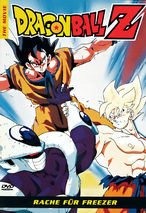 Dragonball Z - Movie 05 - Rache für Freezer