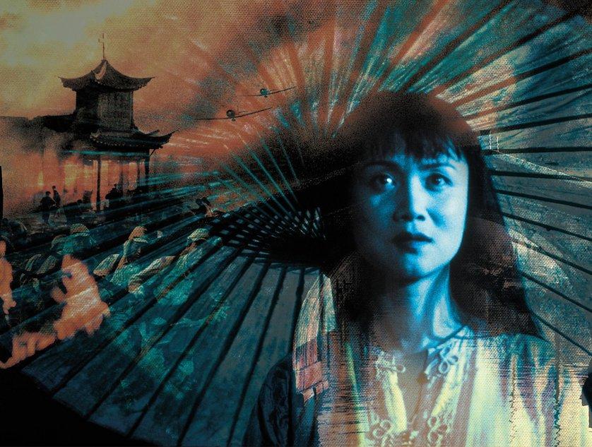 Die Frauen des Hauses Wu DVD oder Blu ray leihen