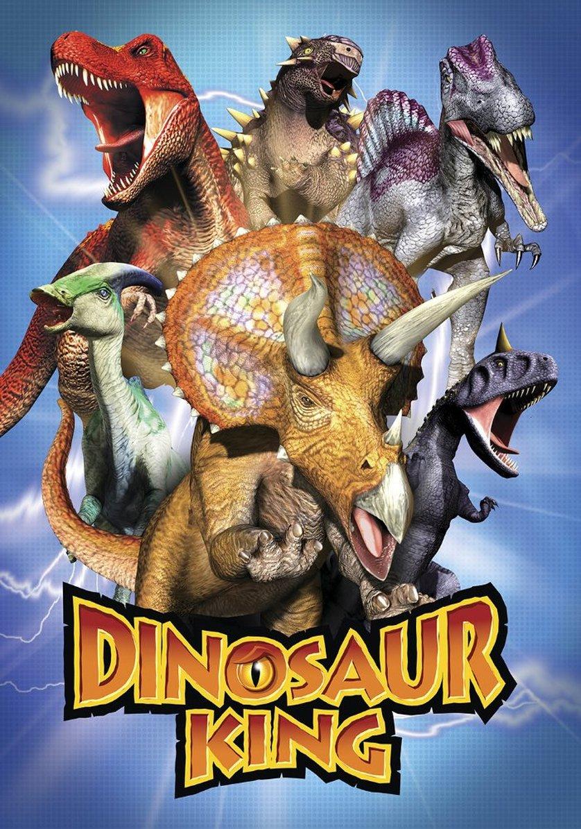 Dinosaur king dvd oder blu ray leihen - Dinosaure king ...