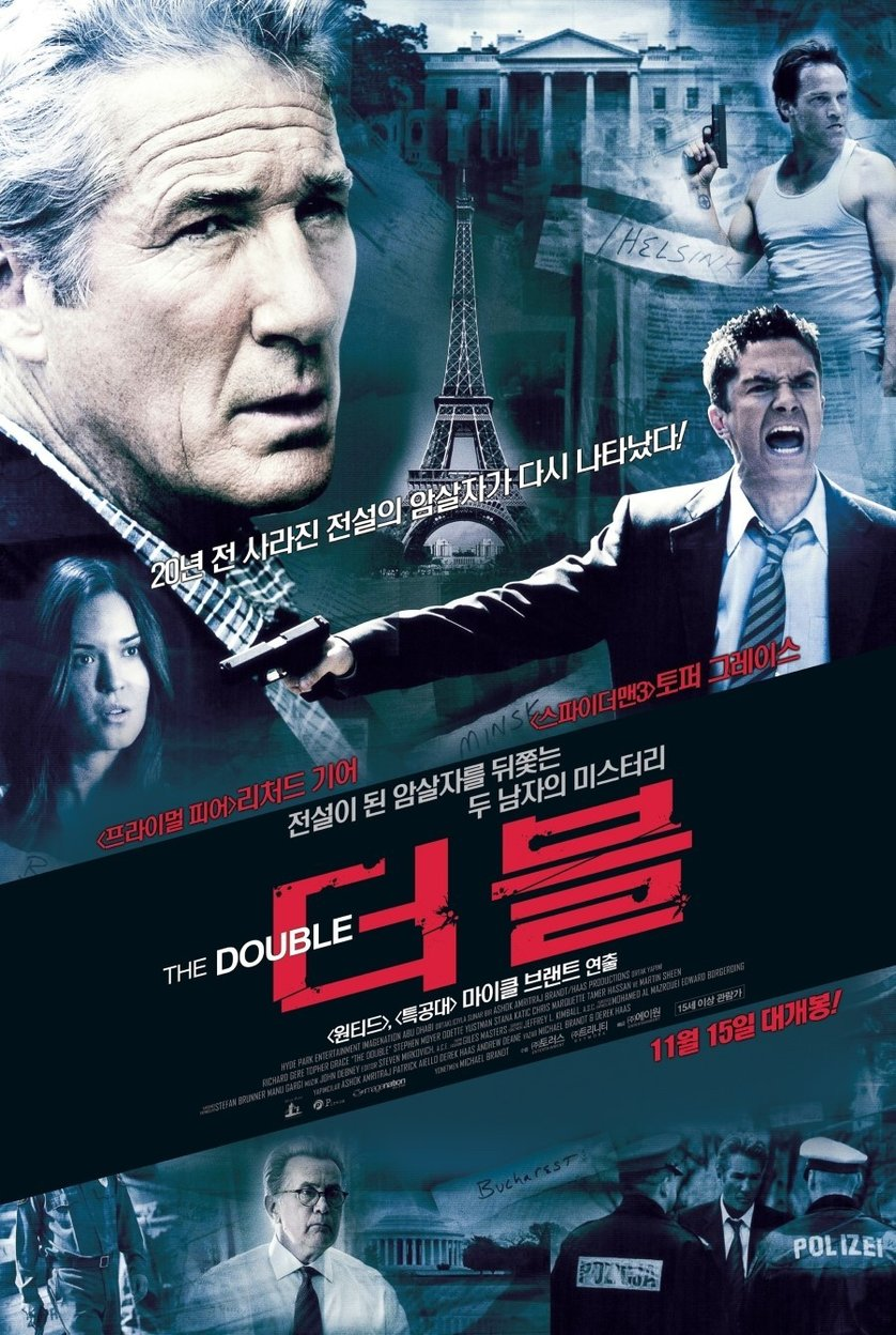 The Double Eiskaltes Duell Film