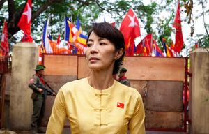 Michelle Yeoh: Aung San Suu Kyi