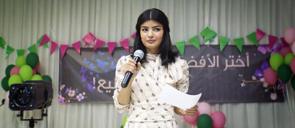 'Die perfekte Kandidatin' (Deutschland, Saudi-Arabien 2019 ) © Neue Visionen