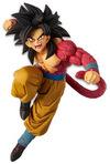 Dragon Ball GT - Super Saiyan 4 Son Goku powered by EMP (Sammelfiguren)