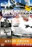 Die Luftkriege - Jagdflieger im II. Weltkrieg