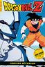 Dragonball Z - Movie 06 - Coolers Rückkehr