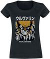Wolverine Kanji powered by EMP (T-Shirt)