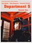Department S - Staffel 1
