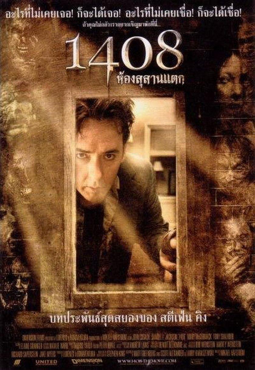 Zimmer 1408 dvd blu ray oder vod leihen - Chambre 1408 film complet ...