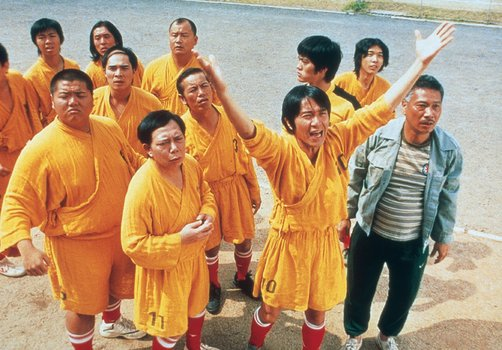 Shaolin Kicker
