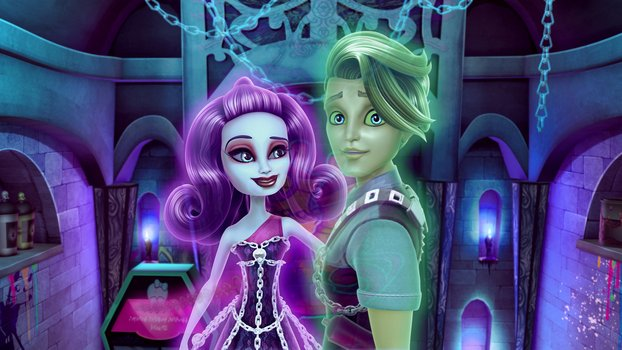 Monster High - Verspukt