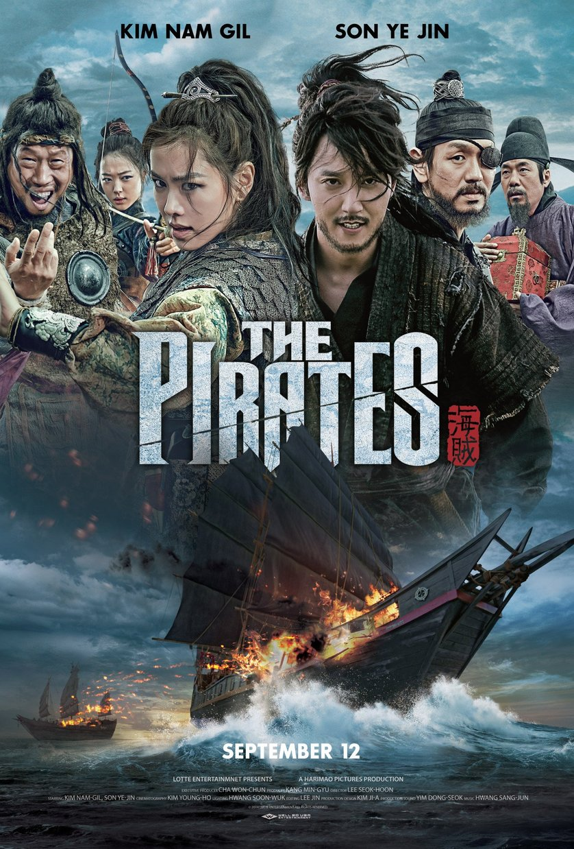 فيلم pirates of the caribbean 1 مترجم