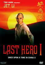 Once Upon a Time in China 2 - Last Hero I