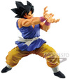 Dragon Ball GT - Ultimate Soldiers Son Goku powered by EMP (Statue)