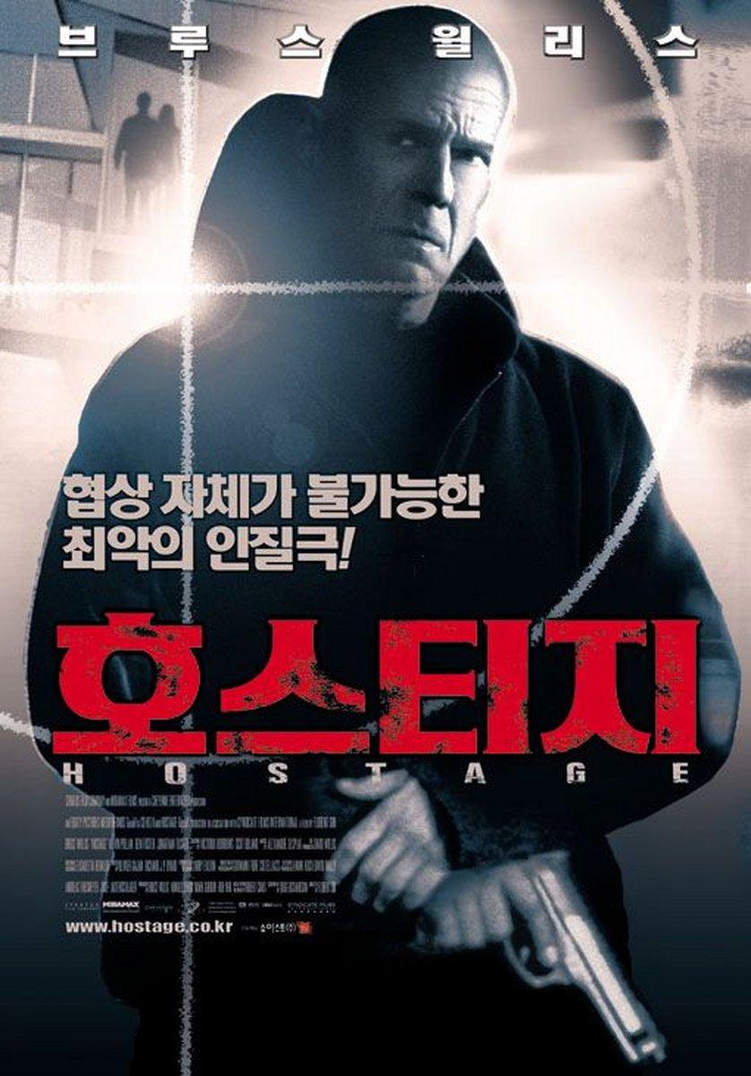 Hostage Entführt Trailer