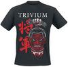 Trivium Severed Head powered by EMP (T-Shirt)