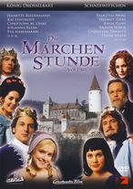 Die Märchenstunde - Volume 7 - König Drosselbart / Schneewittchen