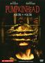 Pumpkinhead 3