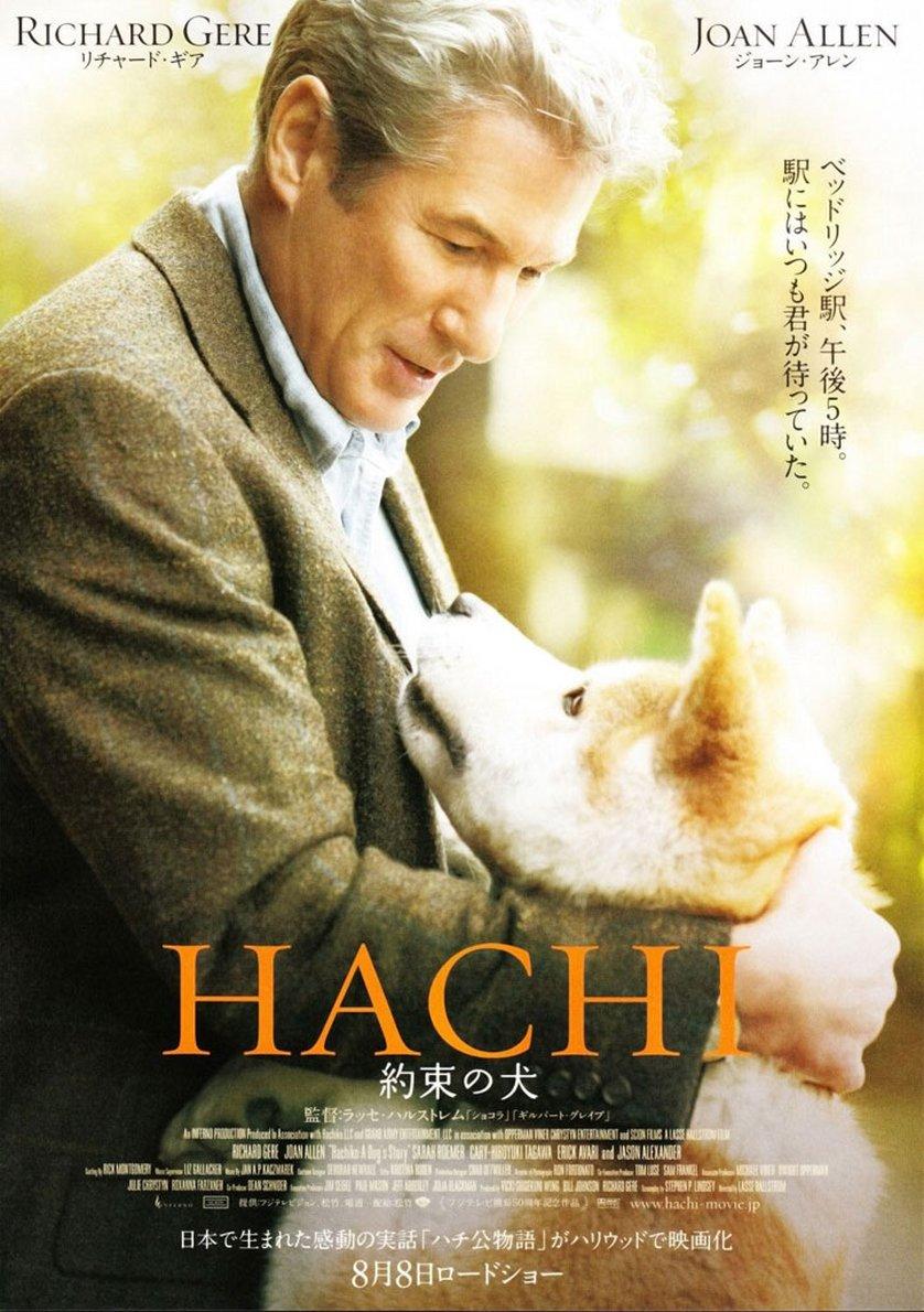 Hachiko Ganzer Film