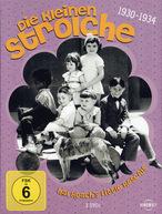 Die kleinen Strolche - 1930-1934